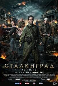 stalingrad-movie