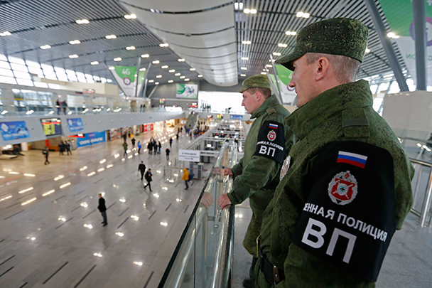sochi-security