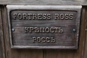 img_1106-fort-ross1