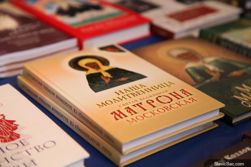 russian-festival-sacramento-2015-6