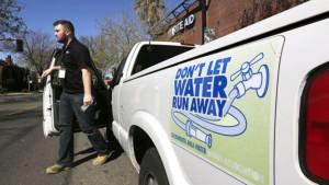 ПО ТЕМЕ: Сакраменто наводнили «водные патрули»