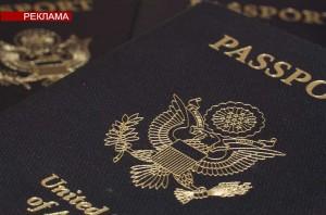 Как я получил политическое убежище в США – отзывы