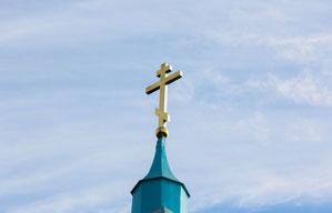 Как получить религиозную визу в США?