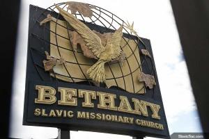 Церковь «Вифания» вступилась за Бондарука-младшего