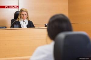 Бесплатная юридическая консультация при авариях, по семейному праву и иммиграции!