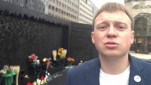 У Вашингтоні відбулося відкриття меморіалу Жертвам Голодомору