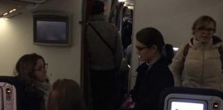 Рейс Сан-Франциско-Париж