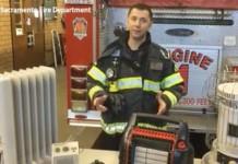 Департамент пожарной безопасности