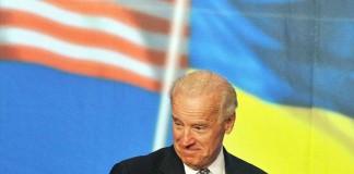 Вице-президент Джо Байден
