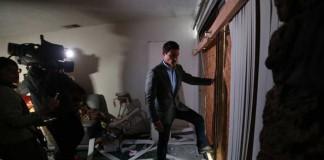 ФБР расследует стрельбу в Сен-Бернардино как теракт