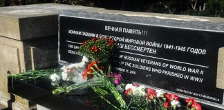 Монумент Второй мировой войны