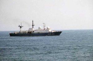 Российский корабль-шпион приблизился к берегам Гавайев