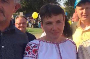 Надежда Савченко гуляет в Сакраменто на деньги ГРУ?