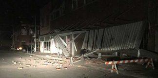 Землетрясение в Оклахоме