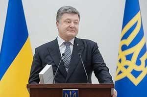 Украина поздравила Трампа с избранием на пост президента