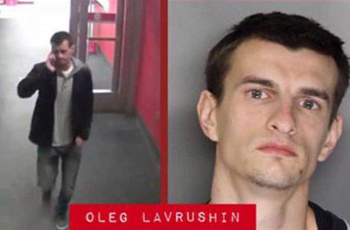 Олег Лаврушин