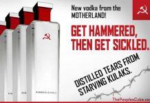 запрет российского алкоголя