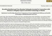 Депортация из США в Россию