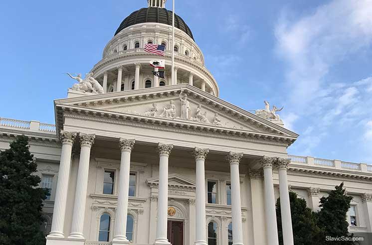 правительство Калифорнии