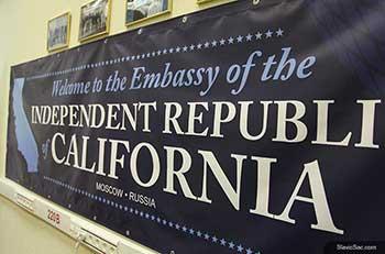 Открыто ненастоящее посольство Калифорнии в Москве