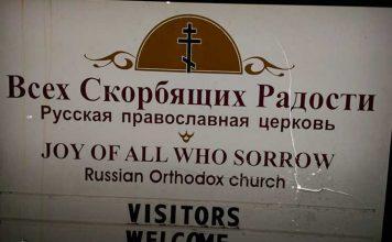 Joy of All Who Sorrow Russian Orthodox Church
