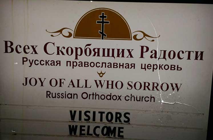 ge-church03