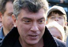 площадь Бориса Немцова