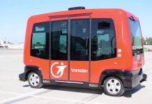 автобус без водителя