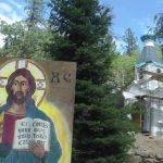 Русская православная церковь Орегона