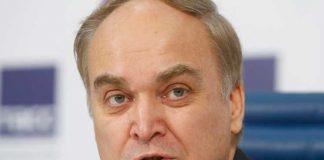 посол РФ в США