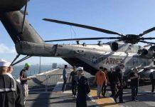 Недели Военно-морского флота