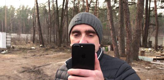 Александр Скоц