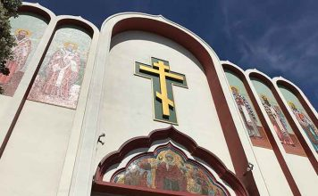 Holy Virgin Cathedral San Francisco