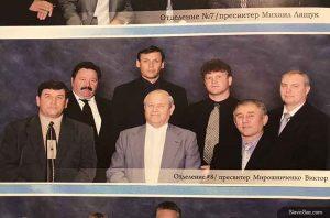 Victor Miroshnichenko