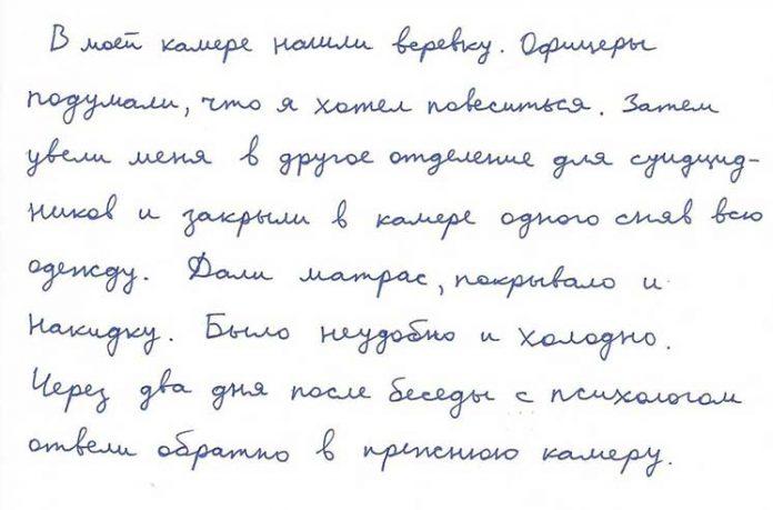 Мергенсана Амар