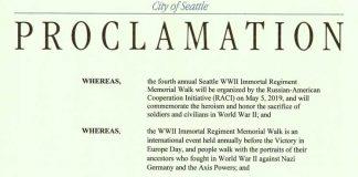 Бессмертный полк в Сиэтле
