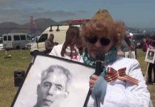 Бессмертный полк в Сан-Франциско