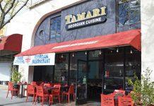 Tamari Authentic Georgian Cuisine