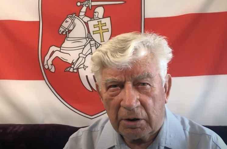 Syamyon Sharetski